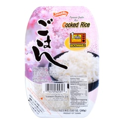 SHIRAKIKU 1-Minute Instant Microwavable Rice 200g