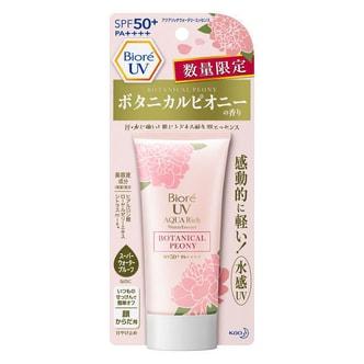 日本KAO花王 BIORE 水凝长效保湿防晒乳牡丹香限量版