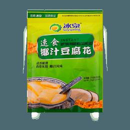 冰泉 椰汁豆腐花 256g