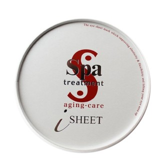 [日本直邮]SPA TREATMENT 蛇毒系列 HAS干细胞保湿眼膜 60片入