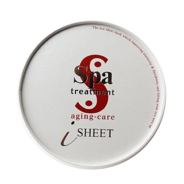 Product Detail - SPA TREATMENT HAS Eye Sheet Mask Red 60sheets - image 0