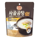 CJ Beef Stock Soup 100g