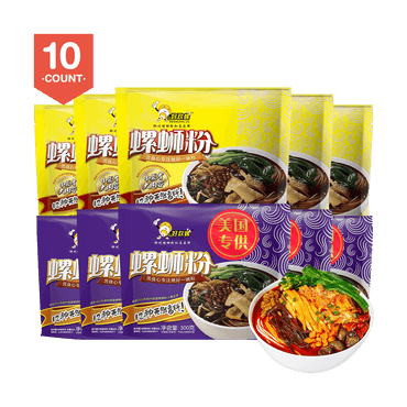 HAOHUANLUO Instant Spicy Rice Noodle 10 Bags Value Pack