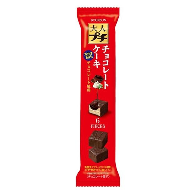 Product Detail - JAPAN BOURBON Chocolate okaki 27g - image 0