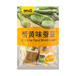 【UGLEE】GANYUAN Roasted Fried Beans Crab Flavor 285g Ship from USA