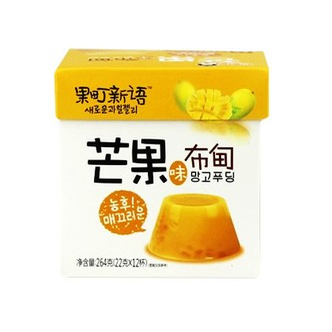 韩国巧妈妈 果町新语 芒果牛奶布丁 264g