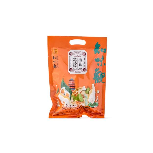 商品详情 - 知味观 桂花蜜藕粽 200g - image  0