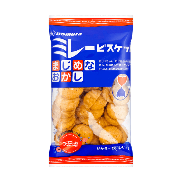 Product Detail - NOMURA Majime Mire Biscuits 130g - image 0
