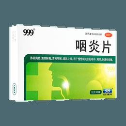 999 咽炎片 喉片 0.25g*24tabs 清利咽喉 镇咳止痒