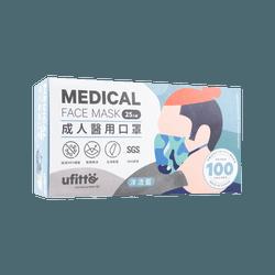 【台湾制造】Ufitto优美特居家生活 一次性三层成人医用口罩 25片装 17.5×9.5cm 迷彩系列 洋流蓝