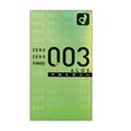 【日本直邮】OKAMOTO冈本 003超薄安全避孕套 芦荟精华版 10个装