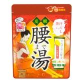 GRAPHICO Carbonic Acid Bath Powder Ginger 150g