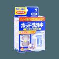 日本KOBAYASHI小林制药 水壶清洁剂除垢剂 电热水瓶保温杯去水渍除水垢  3片入