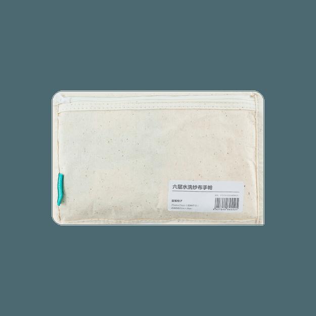 商品详情 - 全棉时代 婴儿儿童 21春季 六层水洗纱布面巾手帕 2条装 最大拉伸尺寸 25cmx25cm 甜蜜格子 - image  0