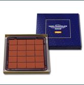 【日本直邮】日本 罗伊斯/ROYCE 北海道原味生巧克力礼盒 20枚装