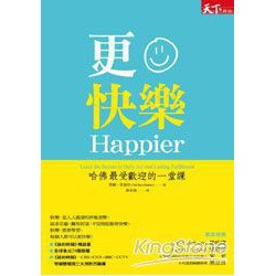 Yamibuy.com:Customer reviews:【繁體】更快樂:哈佛最受歡迎的一堂課(修訂版)