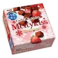 DHL直发【日本直邮】日本明治MEIJI 冬季限定雪吻 MELTYKISS  特级草莓巧克力 60g