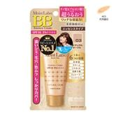 日本MEISHOKU明色 MOIST LABO 润泽精华BB霜 #03自然肤色 SPF50 PA++++ 33g