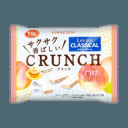 YAMAZAKI BISCUIT Levain Crunch Hakuto Tart 90g