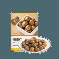 YANXUAN Chestnut kernel 200g