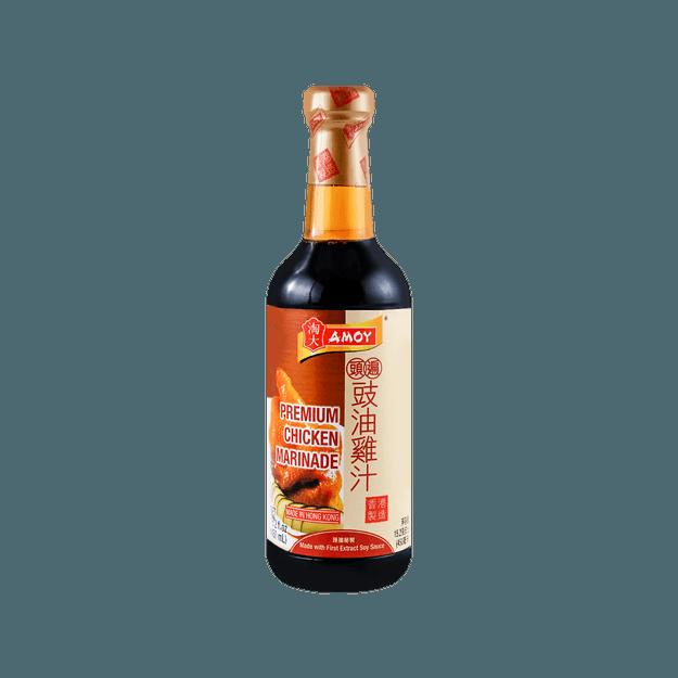 商品详情 - 淘大 头遍豉油鸡汁 450ml - image  0
