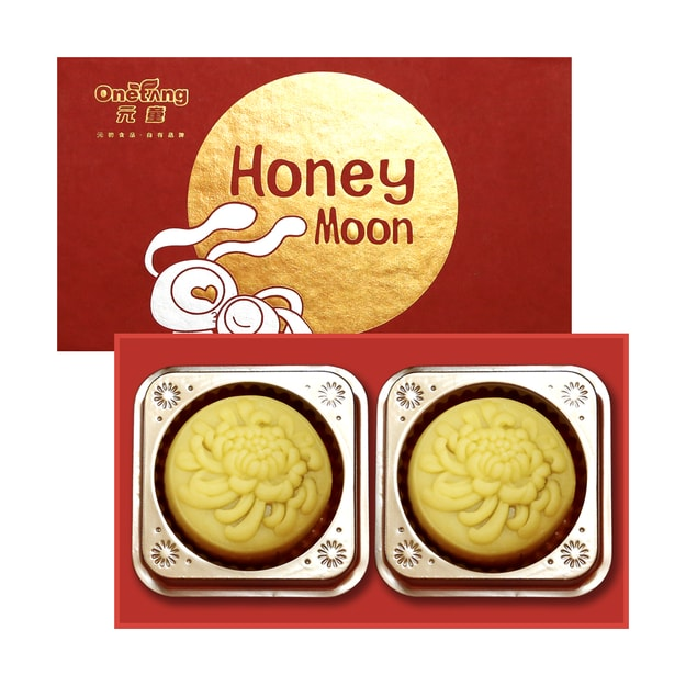 Product Detail - SUNGIVEN FOODS Mango Soft Heart Moon Cake 100g - image 0
