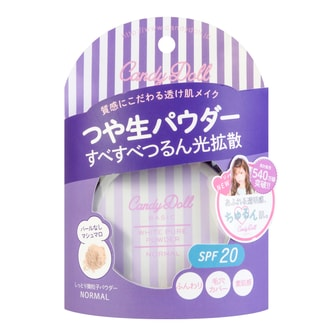 CANDY DOLL White Pure Powder #Normal SPF20 10g