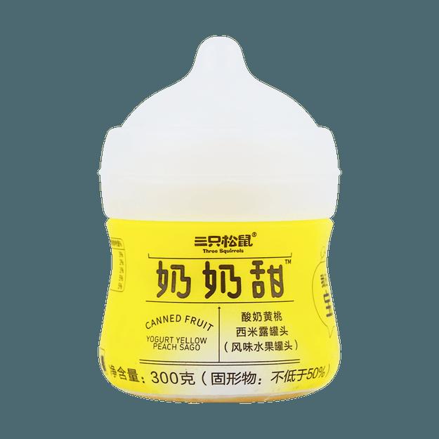 商品详情 - 三只松鼠 奶奶甜 酸奶黄桃西米露罐头 300g - image  0