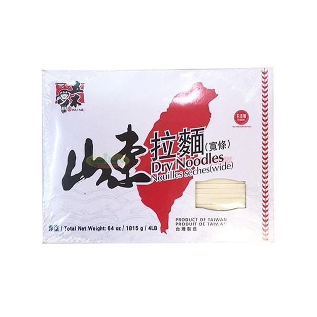 商品详情 - 五木 山东拉面 宽条 1.815kg - image  0