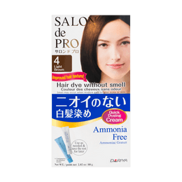 DARIYA SALON DE PRO Hair Dye Ammonia Free 04 Light Brown 80g