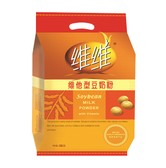 WEIWEI Soybean Milk Powder (Vitamin) 560g