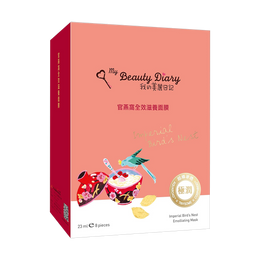 MY BEAUTY DIARY Imperial Bird's Nest Emolliating Mask 8sheets