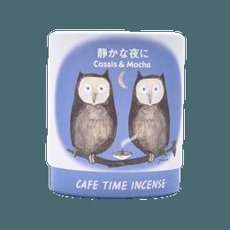 日本香堂||塔香 5颗×2种||静谧夜晚