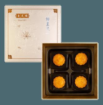 杏花楼 椰皇流心月饼 4枚入 200g