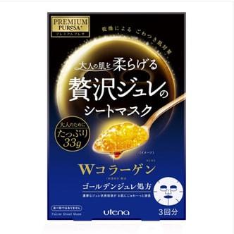 【日本直邮】佑天兰 果冻面膜 黄金胶原蛋白面膜  #蓝色 1盒3片