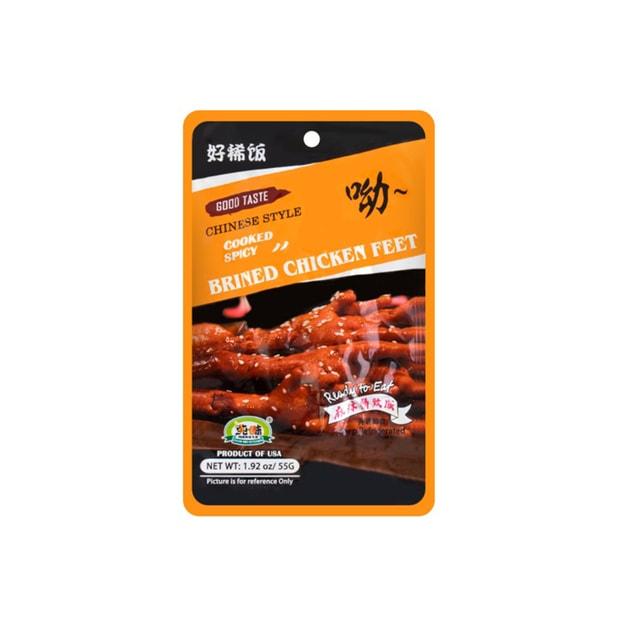 商品详情 - 纯味 ⿇辣鸡⽖55g - image  0