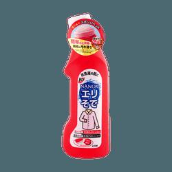 日本LION 狮王Top 衣领除污液 含漂白剂 250ml 8.5fl oz