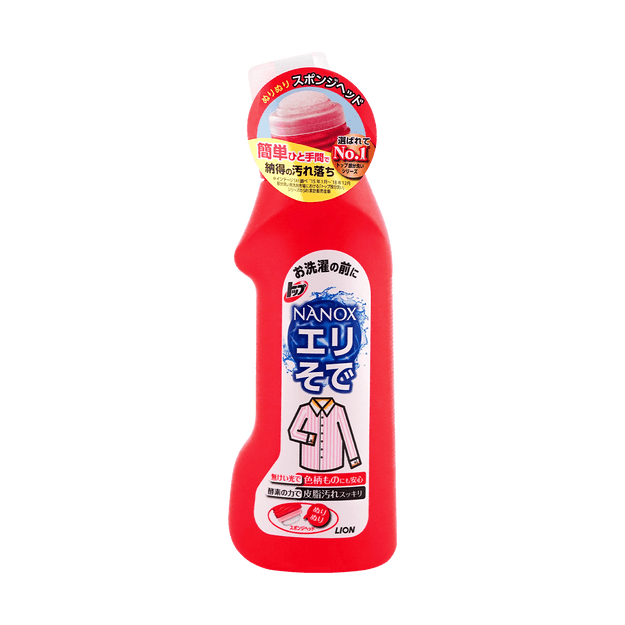 Product Detail - Japan Laundry Clothing Pre-care Bleach Cleaner for Cuffs 250ml 8.5fl oz - image  0