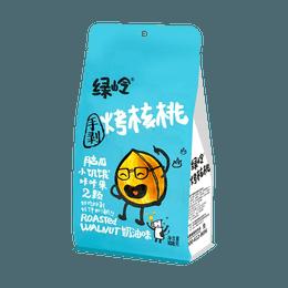 绿岭 烤核桃 奶油味 108g