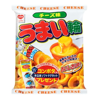 RISKA Corn Circle Cheese Flavor 75g