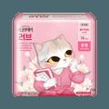 韩国SECRET DAY LOVE系列 超薄有机卫生棉 M号245mm 16片