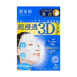 HADABISEI Advanced Penetrating 3D Brightening Facial Mask, 4 Sheets