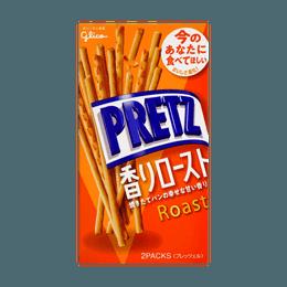 Pretz Charcoal Grilled Bar 62g