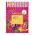 BCL Saborino Morning Care 3-in-1 Mix Berries Face Mask 5sheets