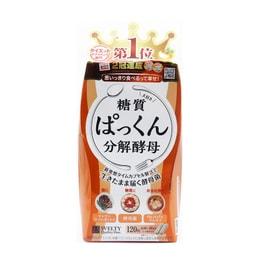[日本直邮]  SVELTY糖质分解断油断糖酵母酵素120粒