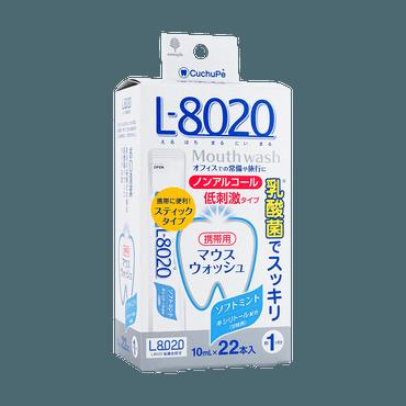 L-8020 Mouthwash Soft Mint Stick Type, 22pcs