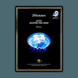 JM SOLUTION Active Jellyfish Vital Mask Prime 10 Sheets