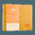 FU YISHANi Kumquat Crackers gift box 26g*12