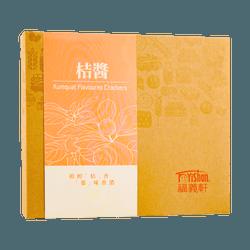 【短保产品 尝味期限11/29/2020】【经典台湾伴手礼】台湾福义轩 橘酱苏打饼干 礼盒装 26g*12