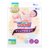 GOO.N Premium Soft Baby Diaper Small Size 58 Sheets